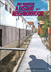 A Distant Neighborhood, vol 1 by Jiro Taniguchi