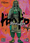 Dorohedoro, vol 2 by Q Hayashida