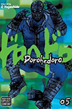 Dorohedoro, vol 5 by Q Hayashida