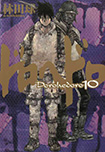 Dorohedoro, vol 10 by Q Hayashida