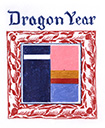 Dragon Year by Sam Alden