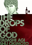 The Drops of God, vol 1 by Tadashi Agi