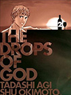 The Drops of God, vol 2 by Tadashi Agi