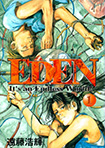 Eden: It's An Endless World by Hiroki Endo