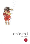 Erased, vol 1 by Kei Sanbe