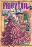 Fairy Tail, vol 14 by Hiro Mashima
