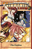 Fairy Tail, vol 47 by Hiro Mashima