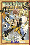 Fairy Tail, vol 55 by Hiro Mashima