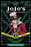 JoJo's Bizarre Adventures, part 1, vol 2