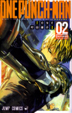 One Punch Man, vol 2 by ONE and Yusuke Murata