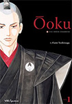 Ooku, vol 1 by Fumi Yoshinaga