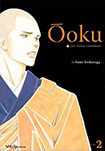 Ooku, vol 2 by Fumi Yoshinaga