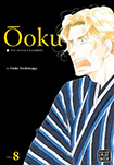 Ooku, vol 8 by Fumi Yoshinaga