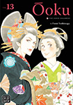 Ooku, vol 13 by Fumi Yoshinaga