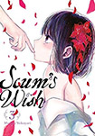 Scum's Wish, vol 3 by Mengo Yokoyari