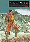 Summit Of The Gods, vol 1 by Jiro Taniguchi