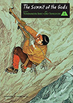 Summit Of The Gods, vol 2 by Jiro Taniguchi