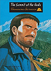 Summit Of The Gods, vol 3 by Jiro Taniguchi
