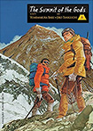 Summit Of The Gods, vol 5 by Jiro Taniguchi