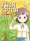 Twin Spica, vol 12 by Kou Yaginuma
