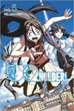 UQ Holder, vol 5 by Ken Akamatsu