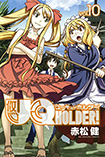 UQ Holder, vol 10 by Ken Akamatsu