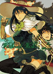 Witchcraft Works, vol 3 by Ryu Mizunagi