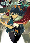 Witchcraft Works, vol 6 by Ryu Mizunagi