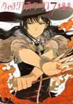Witchcraft Works, vol 7 by Ryu Mizunagi