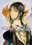 Witchcraft Works, vol 9 by Ryu Mizunagi