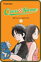 Cross Game by Mitsuro Adachi